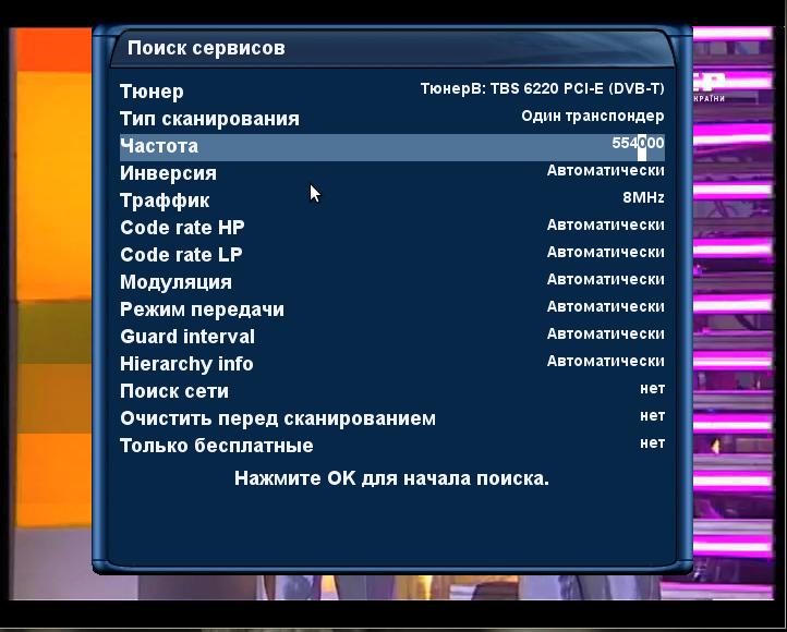 test tbs 6902